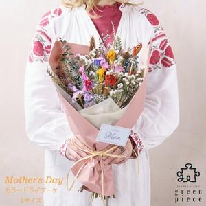 ~Thanks Mother's Day~  ドライフラワーブーケ Lサイズ