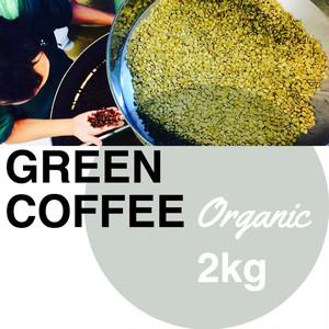 グリーン コーヒー オーガニック 2kg