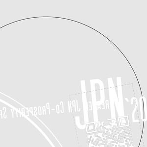 4th Album「JPN'20」初回限定版