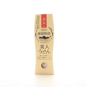 【地域生産】美人うどん 国産雑穀入り(赤米)