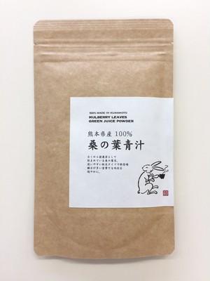 熊本県産100% 桑の葉青汁
