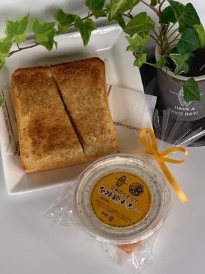 日本のへそゴマ金胡麻バター130g【冷凍にてお届けします】到着後は冷蔵庫(10度以下)にて保管の上賞味期限に関わらずお早めにお召し上がりください。
