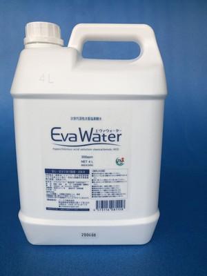 Eva Water 4Lタンク・(300ppm)・3本入