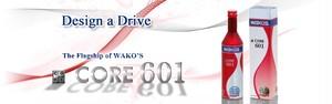 燃料系最高峰CORE601 【軽自動車1本で2回分でお得!】
