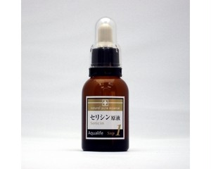 セリシン原液(美白・シミ対策)