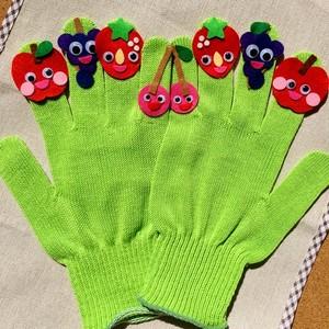 手袋人形 ミックスジュース(セルフ仕上げ)
