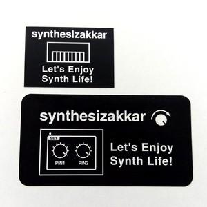 【シール】Let's Enjoy Synth Life!シンセサイザッカー シール大小セット