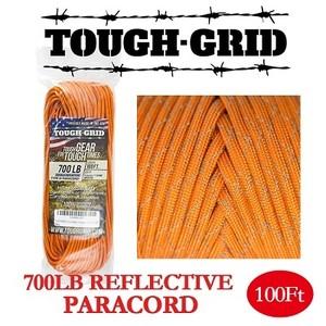新品 TOUGH-GRID 700ポンド リフレクティブパラコード 100フィート