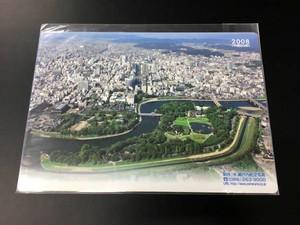 岡山市街航空写真下敷き