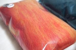 ブレンド羊毛 オレンジ