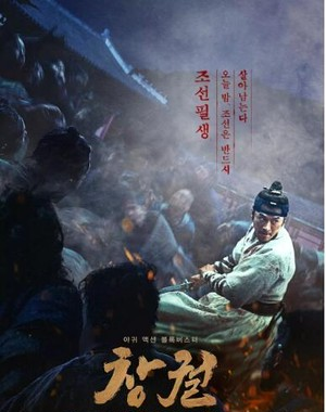 ☆韓国映画☆《王宮の夜鬼》DVD版 送料無料!