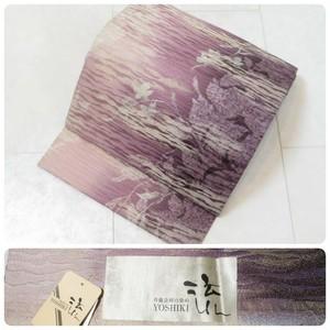 未使用 ろうけつ染 斉藤良樹 金通し 洒落袋帯 全通  正絹 銀糸 紫 218