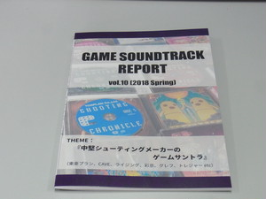 GAME SOUNDTRACK REPORT Vol.10(2018Spring)新刊