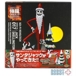 特撮リボルテック 017 サンタジャック ナイトメアー・ビフォア・クリスマス