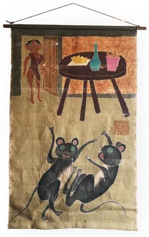【小林宗雄 1992 野ネズミと家ネズミ 麻布染色工芸 タペストリー】