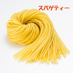生パスタ(スパゲティ×リングイネ)