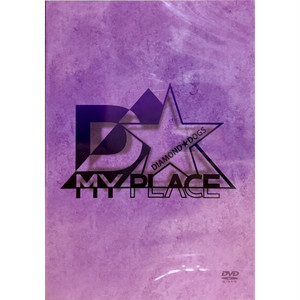 『My Place』DVD