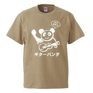 ギタパンあの有名なTシャツ カーキ