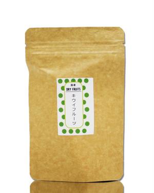 【国産】ドライフルーツ キウイフルーツ 57g