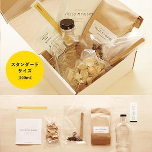 手作りスパイスシロップキット【スタンダードサイズ:200ml】