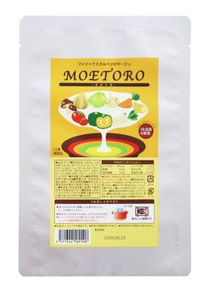 【送料込み】MOETORO(モエトロ) シーズニングなし30袋入 ファイトケミカルベジポタージュ
