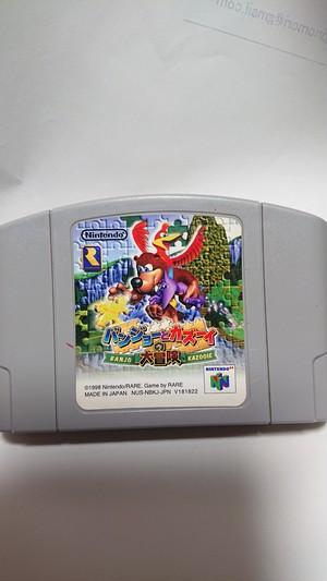 N64 バンジョーとカズーイの大冒険