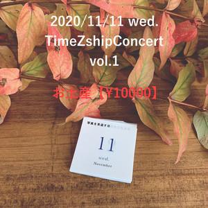 【お土産¥10000】2020.11.11無観客配信live TimeZshipConcert vol.1