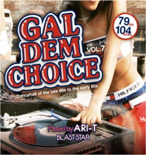 [CD] BLAST STAR 8/28発売 GAL DEM CHOICE Vol.7