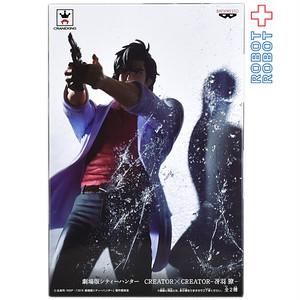 劇場版 シティーハンター CREATOR×CREATOR 冴羽獠 槇村 香 ノーマルカラー(A)セット.