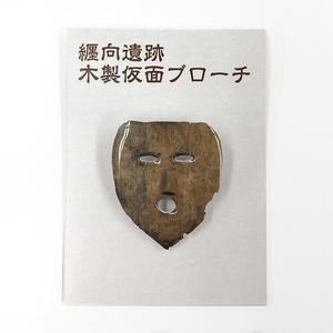 纒向遺跡 木製仮面ブローチ