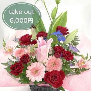 店頭渡し【フラワーアレンジメント】お花屋さんが選ぶお任せアレンジ6000円  A-90
