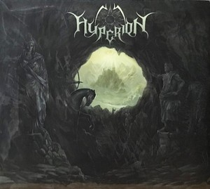 "HYPERION ""Seraphical Euphony (3rdプレス盤)"""
