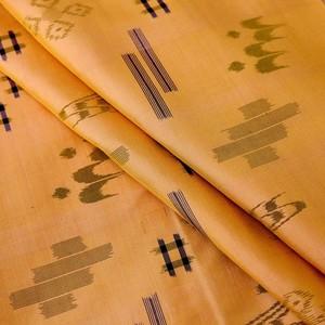 2249 玉虫色◆琉球紬