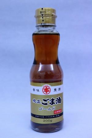 純正ごま油ゴールド200g