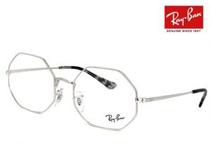 レイバン 眼鏡 メガネ rx1972v 2501 54mm OCTAGON オクタゴン 型 メタル フレーム