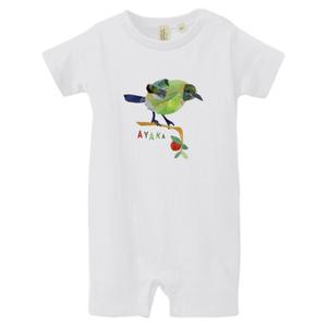 """ロンパース NZ Birds """"Bell Bird"""" ★名前入れ可能"""