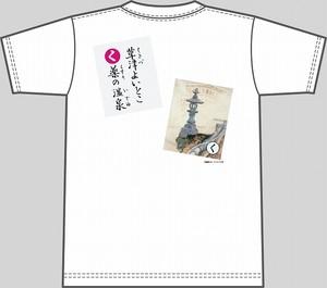 【キッズ】上毛かるた×KING OF JMKオリジナルTシャツ【白・く】