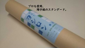 60m巻き障子紙 ヨシロン  1本