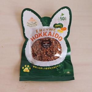 北海道産 鮭(皮付き)ふりかけ(植物発酵酵素配合)無添加・無着色 「犬・猫用」
