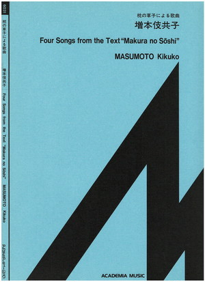 "A01i21 Four Songs from the Text""Makura no Soshi""(Soprano,Piano/K. MASUMOTO /Full Score)"