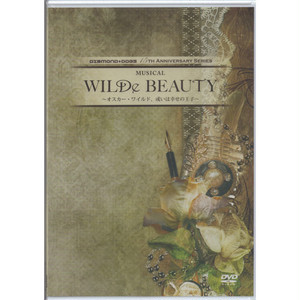 「WILDe BEAUTY」DVD