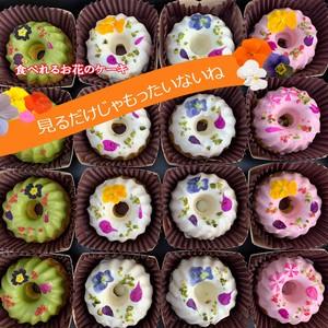 お花のケーキ(6個入り)