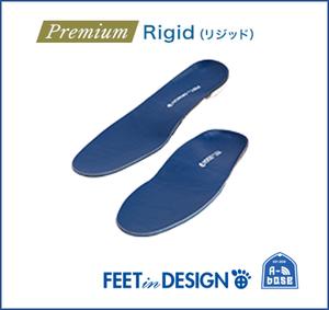 Feet in design プレミアム/リジッド