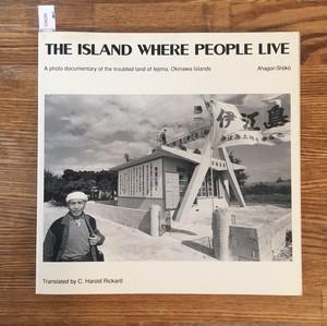 【古書】【洋書】The Island Where People Live <阿波根昌鴻>