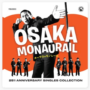 【CD】25TH ANNIVERSARY SINGLES COLLECTION(ステッカー付)