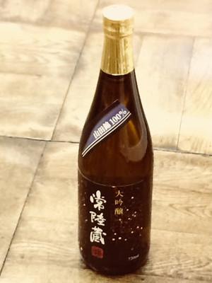 常陸蔵(ひたちぐら)  大吟醸酒 720ml【日本酒/大吟醸】