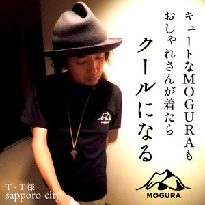 【限定特価】メンズMOGURA登山Tシャツ