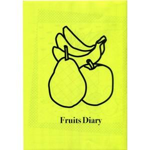 秋山幸 / ZINE「Fruits Diary」