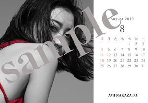 中里亜美 卓上カレンダー2019