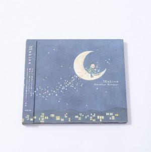 CD『マヒナ』